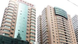 Hotel Grand Soluxe Former Sunshine Plaza - Lanzhou