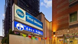 Best Western Queens Court Hotel - New York (New York)