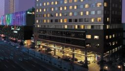 Hotel Oakwood Premier Coex Center - Seoul