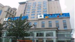 NEW SEAVIEW INTERNATIONAL HOTEL - Dalian