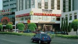 WARM YES BUSINESS HOTEL - Kanton