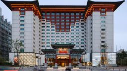 Hotel The Peninsula Beijing - Peking