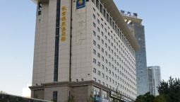 Beijing Comfort Inn and Suites Sanlitun - Peking