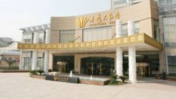 King World Hotel Chongqing - Chongqing