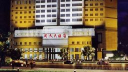 TONGTIAN INTERNATIONAL HOTEL - Changsha
