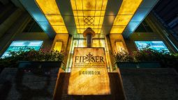 Hotel Fietser International Residence - Shenzhen