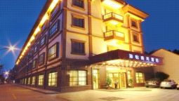 HAI YI BUSINESS HOTEL - Ningbo