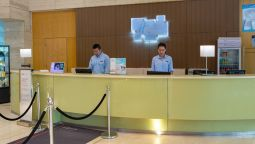 Holiday Inn Express TIANJIN AIRPORT - Tianjin