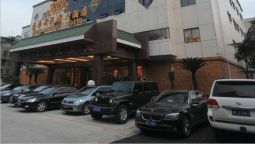 SOFIS NATIONAL HOTEL - Chengdu