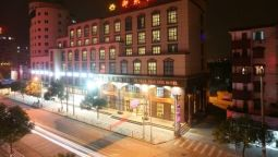 AULIC BUSINESS HOTEL - Ningbo