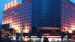 Super House International Hotel - Peking