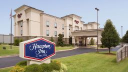 Hampton Inn Siloam Springs - Siloam Springs (Arkansas)