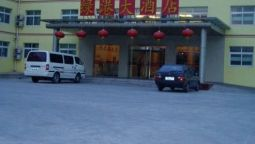 GREEN PARK AIRPORT HOTEL - Peking