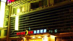 Home Inn (Changchun People's Square Xianyang Road) (Domestic Only) - Changchun