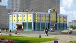 Home Inn - Changchun