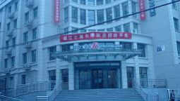 Jin Jiang Inn Changchun Street (Domestic Only) - Peking