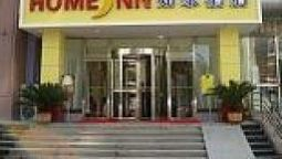 Home Inn Tiantan South(Domestic Only) - Peking
