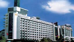 Paradise International Hotel - Changchun