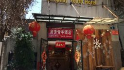 Long May Youth Hotel - Kunming