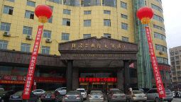 Bonny International Hotel - Shaoyang