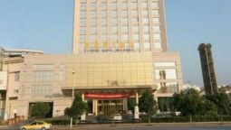 SHAOXING FLOWER HOTEL - Shaoxing