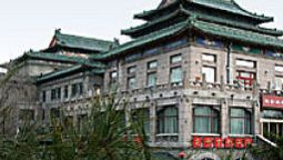 Friendship Palace Hotel Guibin Building - Harbin