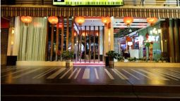 Garden Inn(Yuanjialing) Domestic Only - Changsha
