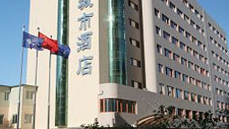 Hotel Rising International City - Shenyang