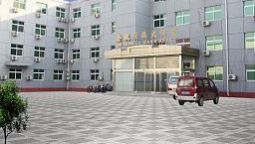 JINHANGLVGANG AIRPORT BUSINESS HOTEL - Peking