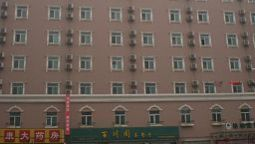Green Tree Inn Wuchang Railway Station East Square Business Domestic only - Wuhan