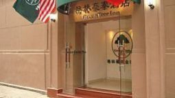 GreenTree Inn Binjiang Avenue(domestic guest only) Domestic only - Tianjin