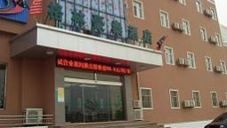 Green Tree Inn Gangcheng(Domestic guest only) Domestic only - Laiwu