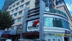 Green Tree Inn South HaiYu  Road Pedestrian Street Business Hotel Domestic only - Suzhou