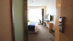 Holiday Inn Express BEIJING DONGZHIMEN - Peking