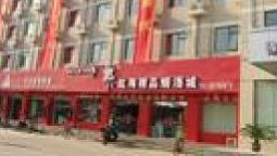 Jin Jiang Inn Middle Hanghai Road (Chinese Only) - Zhengzhou