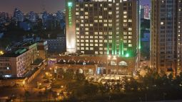 Holiday Inn BEIJING HAIDIAN - Peking