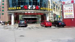 Green Tree Inn Shengze Domestic only - Suzhou