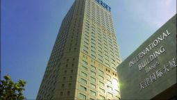 Hotel Somerset International Building Tianjin - Tianjin