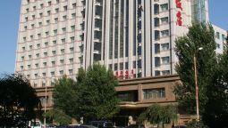 Hotel Beidahuang International - Harbin
