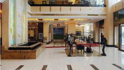 Harbin Feilong International Business Hotel - Harbin