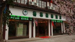 Green Tree Inn Fangta Park Pedestrian Street Domestic only - Suzhou