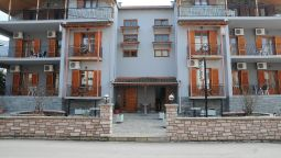 Pension Sakis - Ioannina