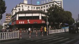 Hanting Hotel Shaoxing City Square(Domestic only) - Shaoxing