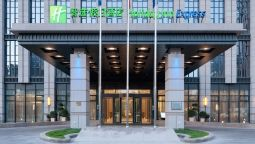 Holiday Inn Express BEIJING YIZHUANG - Peking