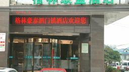 Green Tree Alliance Yuyao Simen Town Zhenbei Hecheng Road Hotel (Domestic only) - Ningbo
