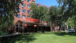 Hotel Beijing Capital International Airport - Peking