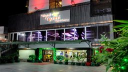 Hotel Nami Residency By Bizzgrow Hotels - Ahmedabad