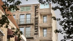 Arthur Hotel - An Atlas Boutique Hotel - Jerusalén