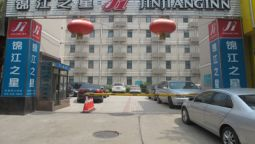 Jin Jiang Inn Hongqi Road (Chinese Only) - Zhengzhou