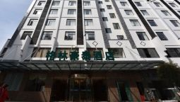 Green Tree Tian Tang Zhai Scenic Spot Business Hotel (Domestic only) - Lu'an